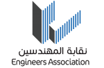 Engineers Association