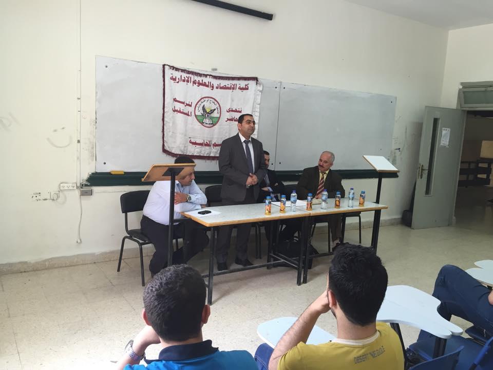 جامعة النجاح Asd